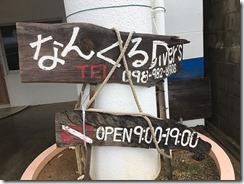 okinawa taifu higai10