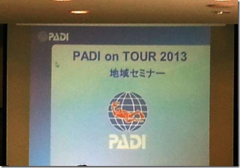 PADI1