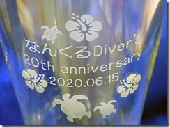 okinawa diving1030