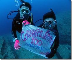 okinawa diving1112