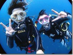 okinawa diving911