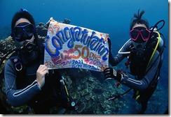 okinawa kerama diving1168