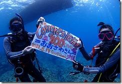 okinawa kerama diving1169