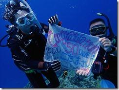 okinawa kerama diving952