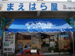 久米島ツアー2
