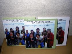 沖縄 写真集