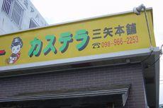 沖縄の食べ物「サーターアンダギー1」