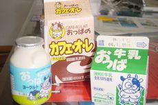 沖縄県産品「おっぱ牛乳」