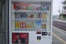 沖縄の自販機「ダイドードリンク」